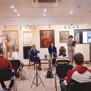 Проект «Российско-итальянская мозаика. Сближение культур и традиций»