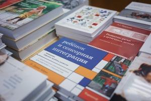"""Книги, полученные по проекту """"Другое детство"""""""