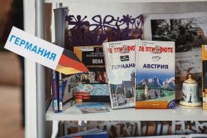 """02.2021 - Книжная выставка """"Time to travel"""""""