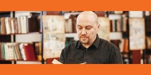 Рубрика «Прочитано лично» - мини - эссе Сергея Сумина»