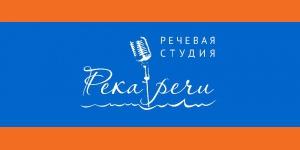 Проект «РЕКА РЕЧИ» - аудиостраницы из книг губернских поэтов и писателей